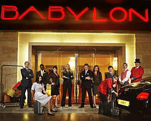 Hotel rating 5 star the hotel babylon in london is a fictitious hotel